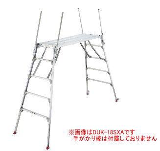 長谷川工業 DUK-11SXA ダイバキング 幅広【こちらの商品は個人宅へのお届けはできません(法人のみ)】