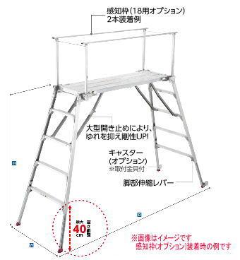 長谷川工業 DUK-18SXAK 感知枠2本付 ダイバキング 幅広【こちらの商品は個人宅へのお届けはできません(法人のみ)】
