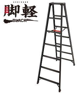 長谷川工業 RZB1.0-21 脚軽 BLACK【こちらの商品は個人宅へのお届けはできません(法人のみ)】