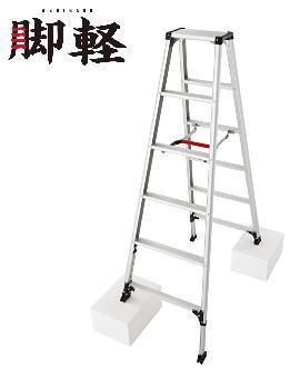 長谷川工業 RZS1.0-18 脚軽 脚部伸縮式【こちらの商品は個人宅へのお届けはできません(法人のみ)】
