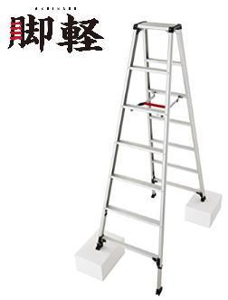 長谷川工業 RZS1.0-21 脚軽 脚部伸縮式【こちらの商品は個人宅へのお届けはできません(法人のみ)】