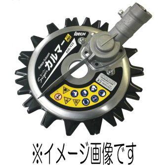 アイデック ASK-V23 スーパーカルマーPRO 標準刃仕様