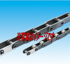 椿本チエイン ホローピンバイピッチチェーン 売却 RF2080R-HP-U セール特別価格