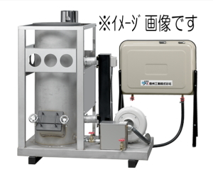 信州工業 SG-100CXS 廃油ストーブ 【配送先:四国(愛媛、香川、徳島、高知)限定】