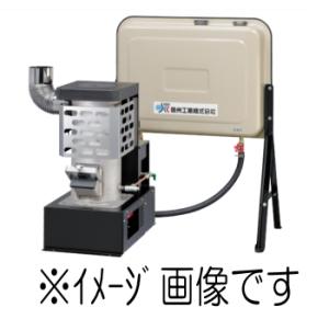 信州工業 SG-6S (mini) 廃油ストーブ 【配送先:関西(大阪、京都、滋賀、兵庫、奈良、和歌山)限定】