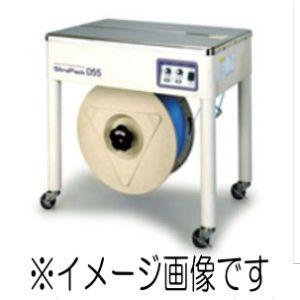 ストラパック D55 半自動梱包機