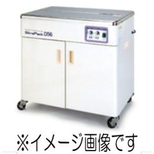 ストラパック D56 半自動梱包機