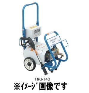 高品質 ツルミポンプ (鶴見製作所) (鶴見製作所) HPJ-140 ツルミポンプ 高圧洗浄用ジェットポンプ HPJ-140 ベーシックタイプ, スズシ:7e040266 --- sitemaps.auto-ak-47.pl