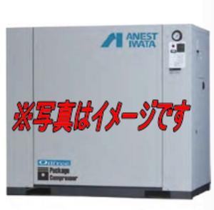 アネスト岩田 CFP75CF-14DM6 コンプレッサ レシプロ オイルフリータイプ ドライヤ付 7.5kw 三相200V 60Hz用【車上渡し品】
