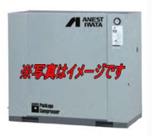 アネスト岩田 CLP22EF-14DM5 コンプレッサ レシプロ 給油式 ドライヤ付 2.2kw 三相200V 50Hz用【車上渡し品】