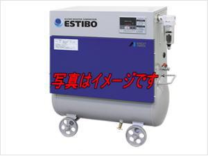 アネスト岩田 EFBS15BF-10M6 オイルフリーブースタコンプレッサ ESTIBO (エスティボ) 1.5kw 三相200V 60Hz用【車上渡し品】