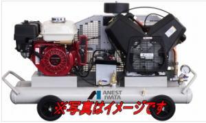 アネスト岩田 PLUE37C-10 給油式 出張作業用コンプレッサ軽便タイプ PLUE-Cシリーズ【車上渡し品】