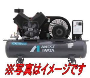 アネスト岩田 TFP07BF-10M6 コンプレッサ レシプロ オイルフリータイプ 0.75kw 三相200V 60Hz用【車上渡し品】