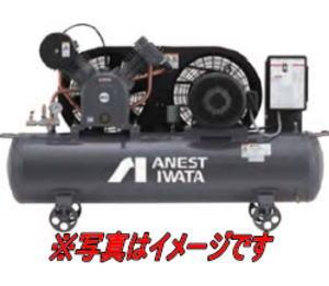 アネスト岩田 TLPC07BF-10M5 コンプレッサ レシプロ 給油式 0.75kw 三相200V 50Hz用【車上渡し品】