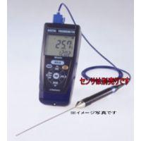 チノー(CHINO) MC1000-000 デジタルハンディ温度計