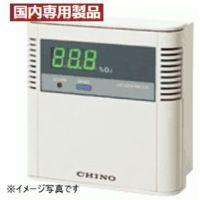 チノー(CHINO) MG1000-000 ジルコニア酸素計(壁取付形)