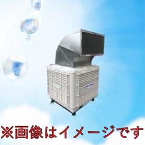 アースブロージャパン EA-DTC250ADJ (ダクト付) ダクトクーラー【送料別途お見積り】
