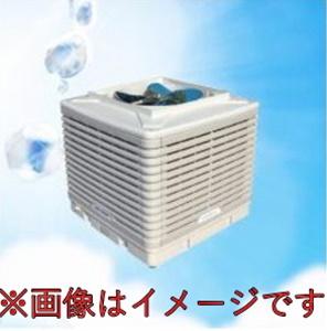 アースブロージャパン EA-DTC300J 3.0Kw ダクトクーラー【送料別途お見積り】