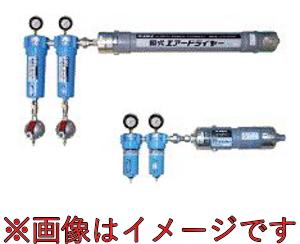 フクハラ MDM60SM-8 膜式エアードライヤーフィルターセット