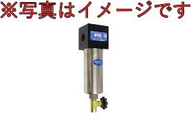 フクハラ PH033B-8 高圧スタンダードフィルター