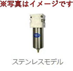 フクハラ PM350AF-3M-2-SUS コンピュアAIRX小型フィルター