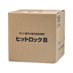 イチネンケミカルズ (品番153581) ヒットロックB ボルト継手の接合面処理剤 18L