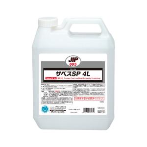 イチネンケミカルズ JIP695 サベスSP 4L 錆除去クリーナー