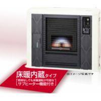 サンポット UFH-G7040SX 床暖内蔵FF式石油暖房機 ゼータスイング G-model