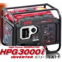 ワキタ WAKITA インバータ発電機 HPG-3000i