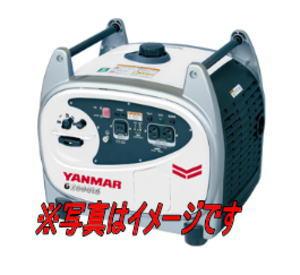 【現金特価】 G2000iS(2) インバータータイプ:伝動機 ガソリン発電機 ヤンマー Gシリーズ 店-DIY・工具