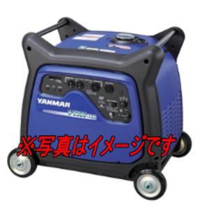 ヤンマー G5500iSDE ガソリン発電機 Gシリーズ インバータータイプ
