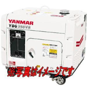 ヤンマー YDG350VS-6E-W ディーゼル発電機 60Hz用 YDGシリーズ 防音タイプ