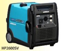 北越工業 (AIRMAN) HP2600SV-A1 小型ガソリンエンジン発電機 自励式多極界磁回転型