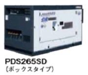 北越工業 (AIRMAN) PDS265SD-5C3 エンジンコンプレッサ ドライエア仕様