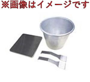 A&D(エー・アンド・デイ) GXA-12 動物計量皿キット
