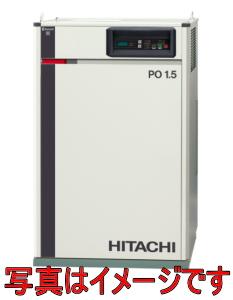 格安人気 日立産機システム PBD-1.5MNB5 給油式オイルフリーパッケージベビコン ドライヤー内蔵型 50Hz用 【車上渡し品】, ADone アドワン 8da7d902
