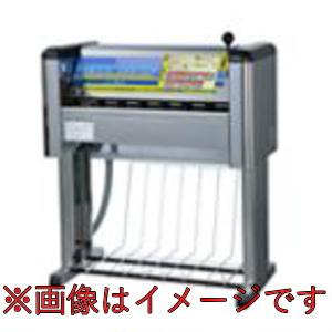 エムケー精工 CM-2100S マットマン ステンレスtype 単相100V【設置費用・旧品廃棄費用は別途かかります】