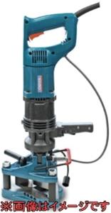 オグラ MPT-650S 電動油圧式マルチパーパスツール 本体