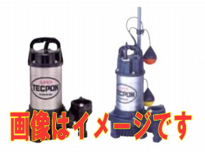 寺田ポンプ製作所 PG6-2200 三相200V 汚水用水中ポンプ 要部ステンレス製 スーパーテクポン 非自動 50Hz