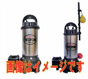 寺田ポンプ製作所 PGA-750 三相200V 汚水用水中ポンプ 要部ステンレス製 スーパーテクポン 自動 50Hz