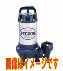 寺田ポンプ製作所 PX6-1500 60Hz 三相200V 汚物・固形物小型水中ポンプ ステンレス製 非自動