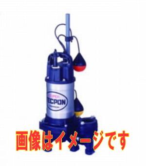 寺田ポンプ製作所 PXA-400 50Hz 単相100V 汚物・固形物小型水中ポンプ ステンレス製 非自動