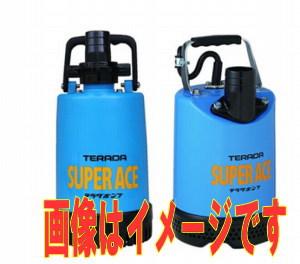 寺田ポンプ製作所 S-220 単相100V 土砂混入用水中ポンプ 要部ステンレス製 スーパーエース 非自動 50Hz