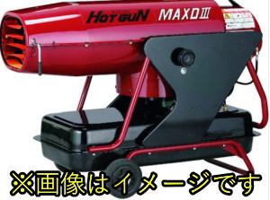 新品 静岡製機 店 HGMAXD3 熱風式ヒーター:伝動機-DIY・工具