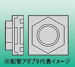 CKD製 配管アダプタセット A400-25-W