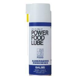 潤滑剤 防錆剤 お買得 メイルオーダー 離型剤 パワーフードルーブ PFL-420 株 スプレー缶 バルビス製 内容量420ml