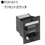 【待望★】 CKD製 プリセットカウンタ PCP-A11:メカニカルサポート-DIY・工具