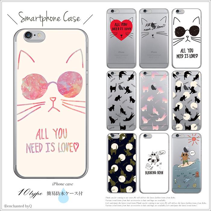 美品 人気の猫デザインのスマホケース スマホケース iPhoneケース iPhone6 iPhone6s NEW ARRIVAL iPhone7 iPhone8 猫 ねこ cat KOBE サーフィン 一部地域:別送料 別途 ※代引き手数料送料 こうべ 夏 送料無料 神戸