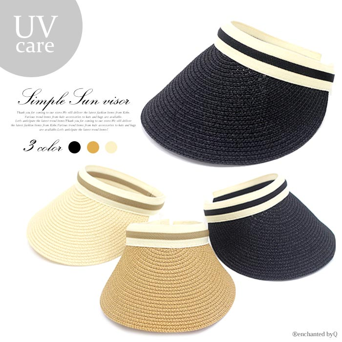 0299426ba4506 □Simple sun visor hat paper hat hat straw hat ultraviolet rays  broad-brimmed lady s summer straw ※A road according to the partly local  postage.