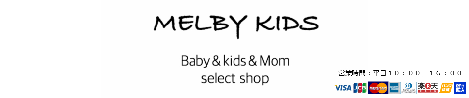 MELBY kids:baby&kids&mom select shop